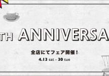 banner_10th