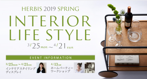 スクリーンショット 2019-03-24 18.51.43