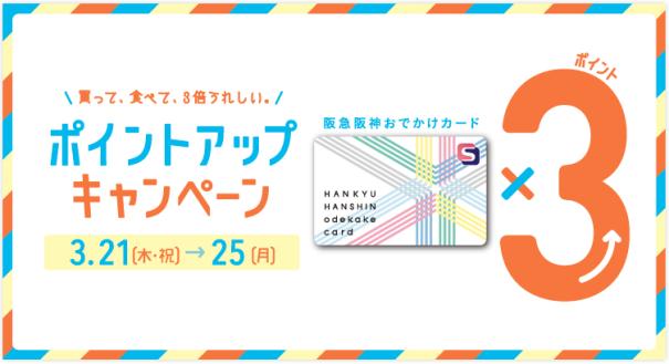 スクリーンショット 2019-03-24 16.42.58